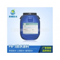 PB型聚合物改性沥青防水涂料