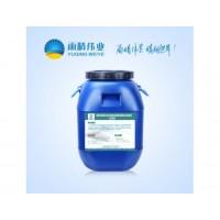 JBS聚合物改性沥青防水涂料
