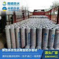 玻纤胎SBS防水卷材 弹性体改性沥青型防水卷材